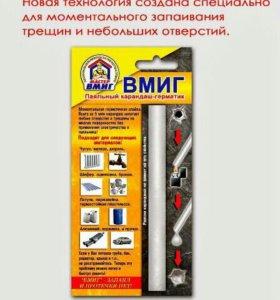 Термо сварка карандаш