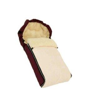 Новый меховой конверт из натур меха (овчина)