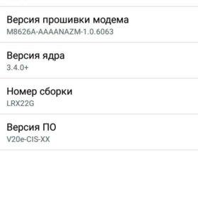 Lg 2 mini смартфон