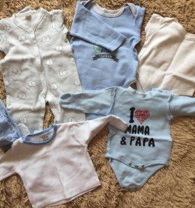 Пакет вещей для мальчика от 0 до 3х месяцев.