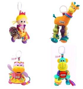 Lamaze ламаза игрушки развивающие