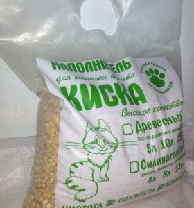 Наполнители для кошачьего туалета КисКа