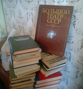 Книги. Распродажа. SALE