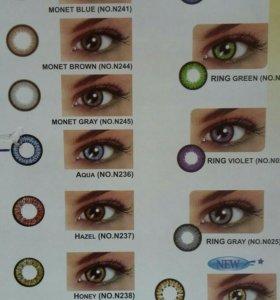 Цветные контактные линзы.