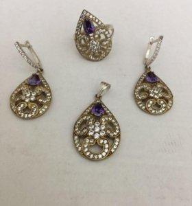 Золото и бриллиантовый кулон с серьгами с кольцом