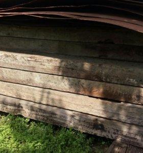 Бу деревянные шпалы