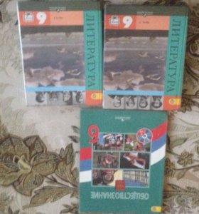 Полный комплект книг за 6 класс(дрофа).