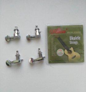 Колки и струны для укулеле