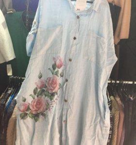 Рубашка-накидка