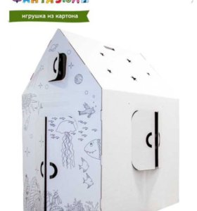Игрушка-раскраска домик из картона