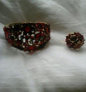 Браслет и перстень