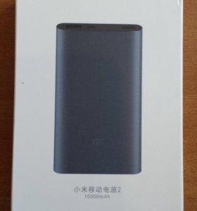 Xiaomi Powerbank v2 10.000 mAh