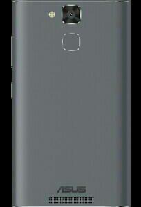 Смартфон ASUS ZenFone 3 Max ZC520TL LTE Gold