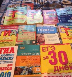 Продам учебники по низкой цене ) за все прошу 400