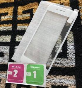Стекло iPhone 7