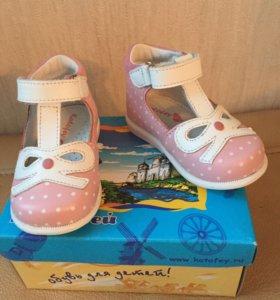 Туфли новые Котофей 19 размер