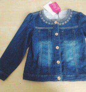 Новая джинсовая курточка р.98