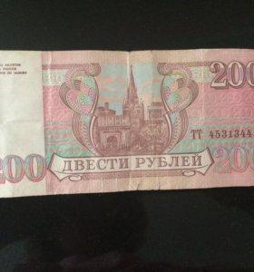 Банкнота в 200руб 1993г