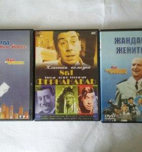 DVD старые комедии
