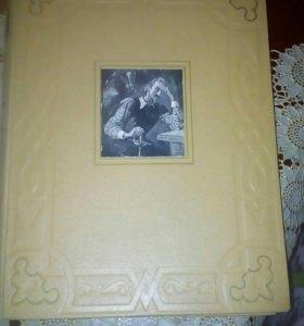 Книга мишель де сервантес сааведра. Дон кихот