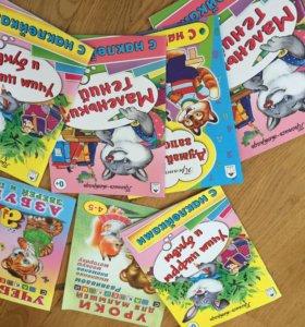 Детские развивающие книжки с наклейками