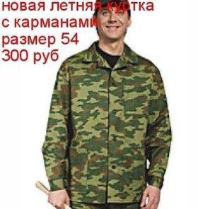 Новая спецодежда (куртка)