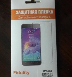 Защитная пленка айфон 6,6s
