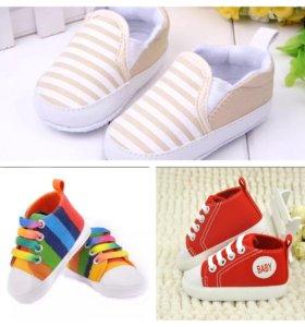 Пинетки ботинки