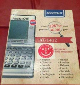 Переводчик карманный Assistant AT1412