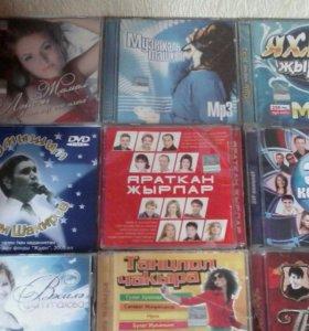 Татарские диски
