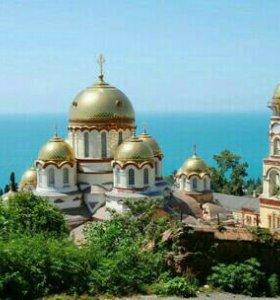 Август на море Абхазия. Туризм,есть места!