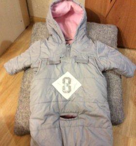 Комбинезон-куртка
