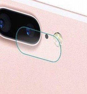 Стекло для камеры Айфона