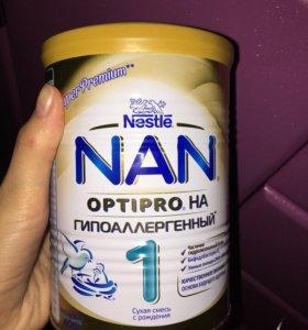 Смесь NAN (гипоаллеренный)