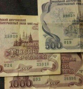 Облигация 1000 рублей 1992 года