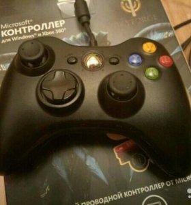 Проводной контроллер Xbox 360/ПК