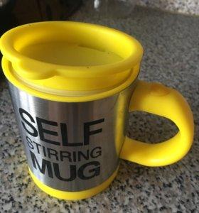 Чашка с электро- мешалкой
