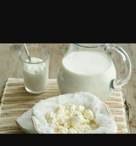 Молочные продукты ! Домашние.