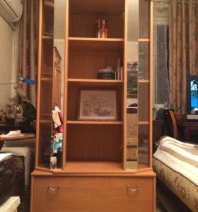 Книжный шкаф/стеллаж