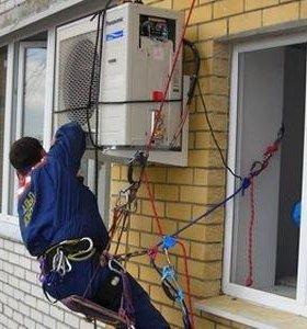 Установка и продажа кондиционеров, электрика