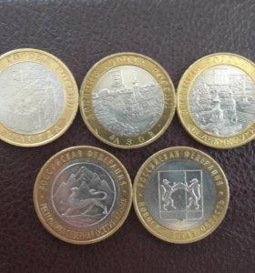 Юбилейные монеты. Продажа обмен