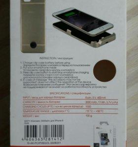 Клипкейс для Айфон 6, 6S Gold (чехол- аккумулятор)