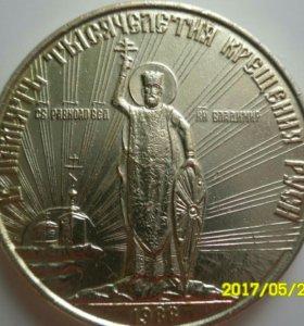 Памятная медаль 1000-летия крещения Руси