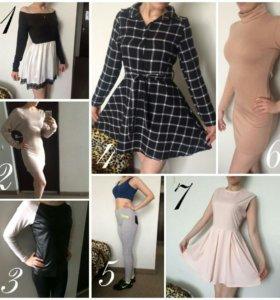 Женская одежда размер С,М