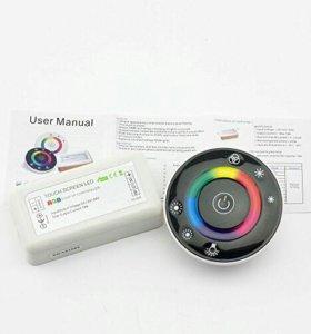 RGB контроллер на радио управлении + сенсор пульт.