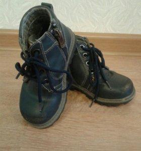 Ботиночки Антилопа,