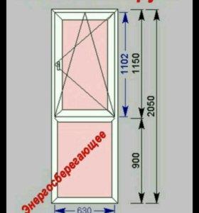 Окно кбе 2050x700 новое 5 камерное энергосберегающ