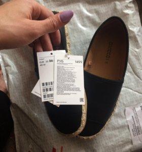Эспадрильи (обувь с плетённой подошвой)