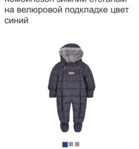 Комбинезон осень-зима