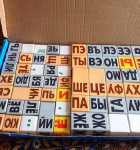 Набор кубики Зайцева для обучения чтению.